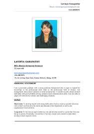 cv resume use