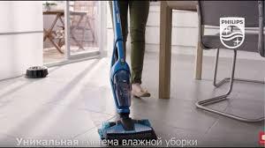 <b>Беспроводной пылесос</b> 3 в 1 для сухой и влажной уборки Philips ...