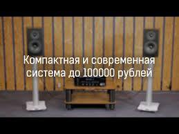 <b>Полочная акустика Arslab</b> Studio 10 Black Ash