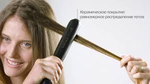 Профессиональный паровой <b>выпрямитель для волос</b> My Pro ...