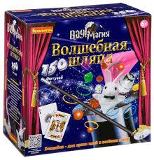 <b>Набор</b> для <b>фокусов BONDIBON</b> ВАУ! Магия 150 <b>фокусов</b> ...