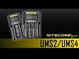 NITECORE UMS4 Intelligent USB Four-Slot Superb Battery Charger