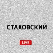 <b>Евгений Стаховский</b>, <b>Шереметьево</b>, <b>День</b> Победы и не только ...