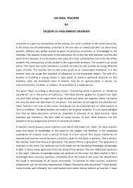 confucianism taoism essays similarities essay essay on similarities and differences academic alchemy resources goodness and badness essay writing