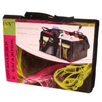 <b>Органайзер в багажник</b> — купить в интернет-магазине OZON с ...