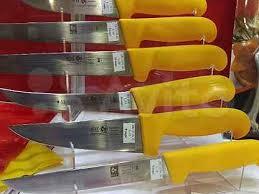 <b>ножи обвалочные</b> - Купить оборудование для бизнеса в России ...