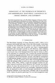 environmental pollution essay in sanskrit language air pollution essay on environment and pollution