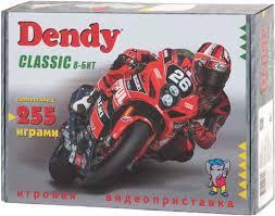 <b>Dendy</b> Classic: купить <b>игровую</b> консоль <b>Dendy</b> в интернет ...