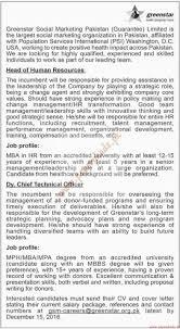 greenstar soial marketing limited jobs dawn jobs ads  greenstar soial marketing limited jobs dawn jobs