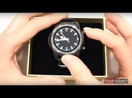 Обзор на смарт <b>часы Kingwear KC06</b> - YouTube