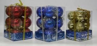 <b>Подарочный набор новогодних</b> шаров <b>Snowmen</b>, 6 см, 12 шт ...