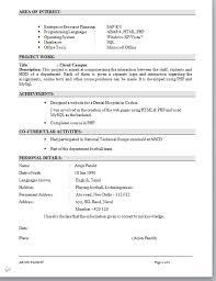 sample sap abap fresher cv formatsample sap abap fresher cv format