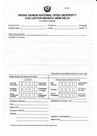 how to submit ignou assignments procedure mtg information blog first of all you need to get the assignment front page form from your ignou study center or you can and print the below form
