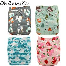 OHBABYKA Official Store - Amazing prodcuts with exclusive ...