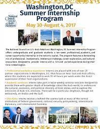 internships and jobs department of politics nyu 17 ncusar summer intern program brochure jpg