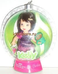 <b>Barbie</b>, Kelly and Friends - Happy Holidays - Kayla <b>doll</b>, <b>MATTEL</b> ...