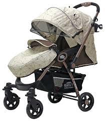 <b>Прогулочная коляска RANT Jazz</b> — купить по выгодной цене на ...