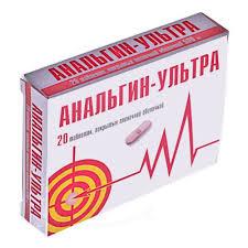 Лекарственное средство <b>Анальгин</b>-<b>Ультра</b> таб п/о плён. <b>500мг</b> ...