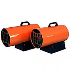<b>Газовая тепловая пушка Neoclima</b> IPG-30 купить недорого оптом ...