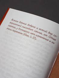 """Книга """"Монашеские истории. <b>Сборник христианских притч</b> и ..."""