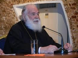 Αποτέλεσμα εικόνας για π. γεώργιος Μεταλληνός