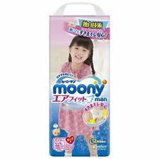Одноразовые <b>подгузники Moony</b> — купить c доставкой на eBay ...