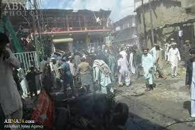 Image result for 24 شهید و 90 مجروح در حمله تکفیریها به حسینیه شیعیان پاراچنار