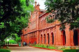 Image result for Coimbatore Agricultural College