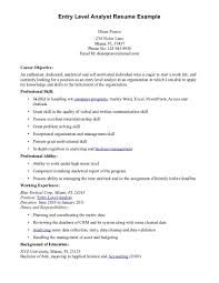 job manager objective for resume in retail