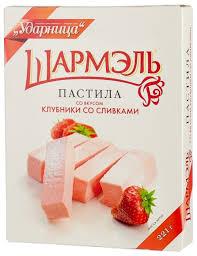 Купить <b>Пастила Шармэль со</b> вкусом клубники со сливками 221 г ...