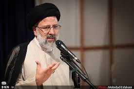 نتیجه تصویری برای حجت الاسلام و المسلمین رئیسی