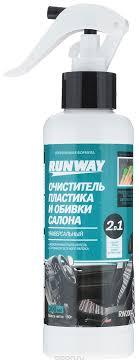 "<b>Очиститель</b> пластика и обивки <b>салона</b> универсальный ""<b>Runway</b> ..."