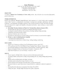 pharmacy technician resume sample skills pharmacy technician pc technician resume samples resume examples veterinary resume for pharmacy technician in hospital sample resume for