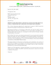 proposal letter sample proposal template  7 proposal letter sample