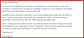 cover letter for an office assistant   administrative assistant cover letters