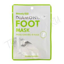 BEAUUGREEN Beauty153 <b>Diamond</b> Foot <b>Mask</b> - <b>Маска</b>-носочки ...