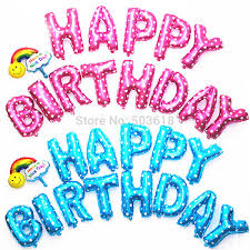 <b>Pink</b> Happy Birthday Balloons Coupons and Promotions | Get ...