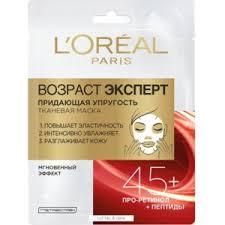 <b>Тканевая маска</b> для лица <b>L'Oreal Paris</b> Возраст Эксперт 45+ ...