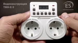 Видеоинструкция по настройке <b>розетки</b>-<b>таймера Elektrostandard</b> ...