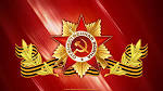 Images & Illustrations of Victory Day
