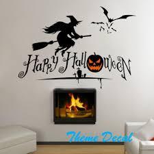 halloween gallery wall decor hallowen walljpg  witch bats pumpkin wall stickers diy wall decal halloween letters halloween wall decorations halloween wall decorations