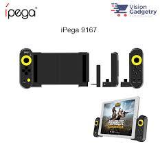 <b>iPega PG</b>-9182 9182 Nintendo Switch Storage Bag Cover Screen ...
