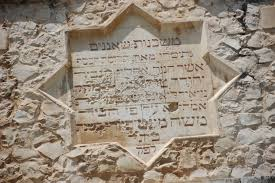 BBC Radio 4 programme on Jerusalem erases Jewish presence