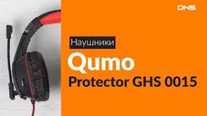 Распаковка <b>наушников Qumo Protector</b> GHS 0015 / Unboxing ...