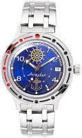 <b>Vostok 420374</b> – купить наручные <b>часы</b>, сравнение цен интернет ...