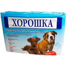 <b>Пеленки для кошек и</b> собак Pro Dog с гелевым абсорбентом ...