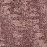<b>Бытовой ковролин</b> купить в интернет магазине, цена за м2 в ...