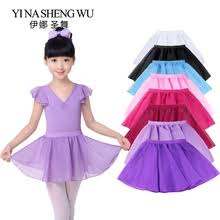 Buy <b>ballet skirt women</b> and get free shipping on AliExpress