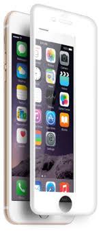 <b>Защитное стекло CaseGuru 3D</b> для Apple iPhone 7/8 — купить по ...