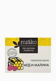 <b>Мыло</b> MiKo <b>Мед и малина</b>, 75 г купить за 261 ₽ в интернет ...